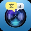 Photo Translator+
