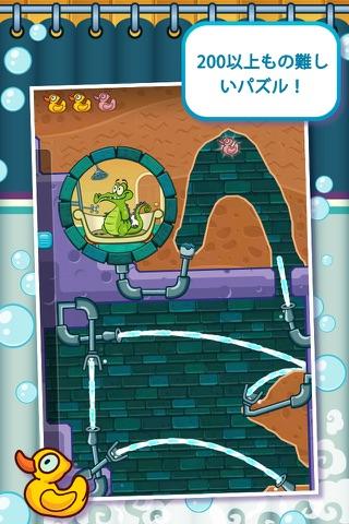 Where's My Water? screenshot 2