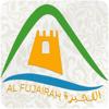 Fujairah Tourism