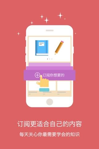 高考生物@酷学习 screenshot 2