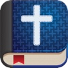 Faith's Checkbook - Daily Devotional By Charles Spurgeon