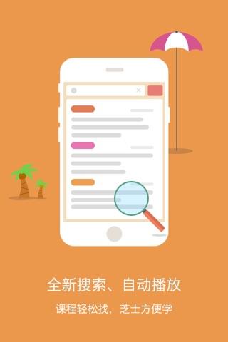 高考化学@酷学习 screenshot 3