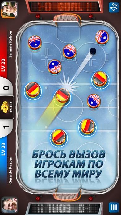 Hockey Stars Screenshot