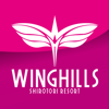 株式会社アルペン - ウイングヒルズ白鳥リゾート公式アプリ アートワーク