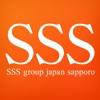 スポーツストレッチング専科スリーエス 札幌店