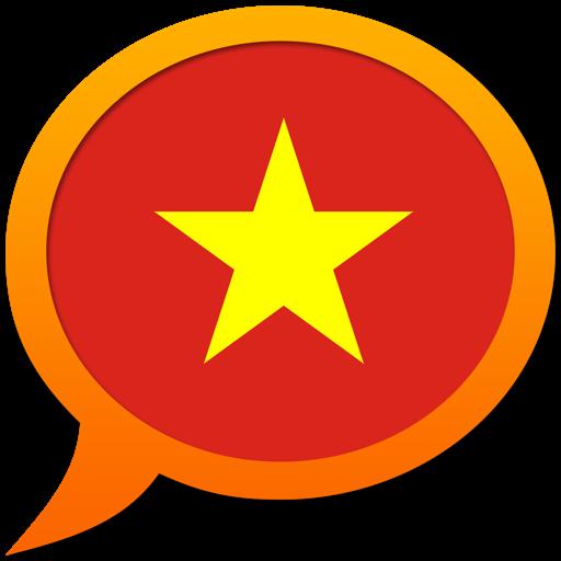 Вьетнамско-Мультиязычный словарь