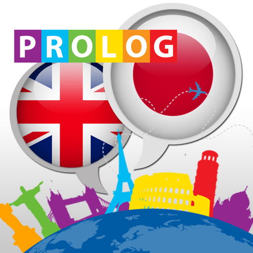JAPANESE - so simple! | PrologDigital