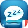 « Bien dormir » hypnose - Méditation pour guérir de l'insomnie avec une relaxation guidée et sons apaisants de la musique et de de la nature