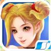 軒轅劍參 雲和山的彼端 加強版 App