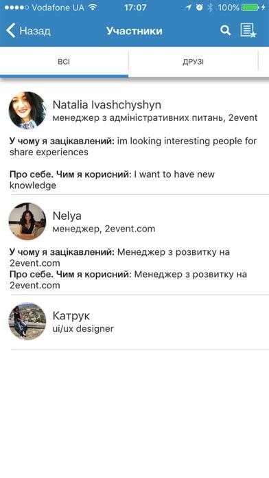OVITTA ClubСкриншоты 2