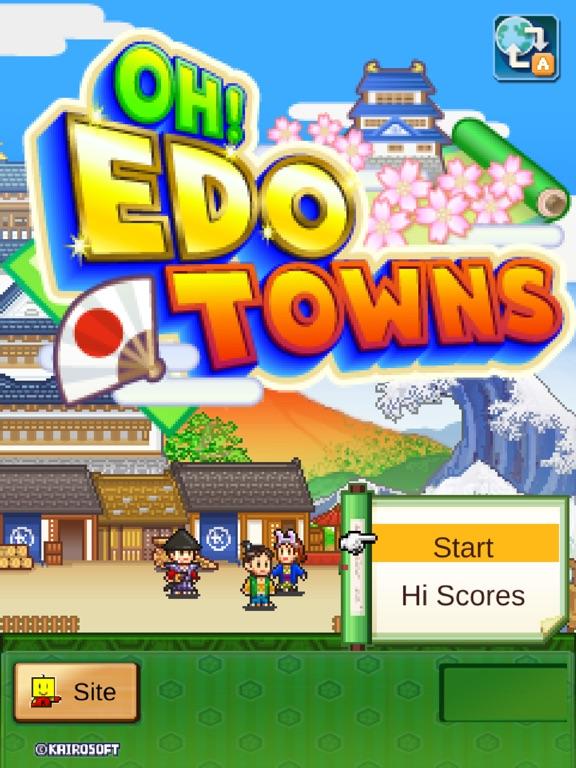 Oh Edo Towns screenshot 10
