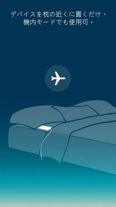 Runtastic Sleep Better 睡眠アプリ Screenshot