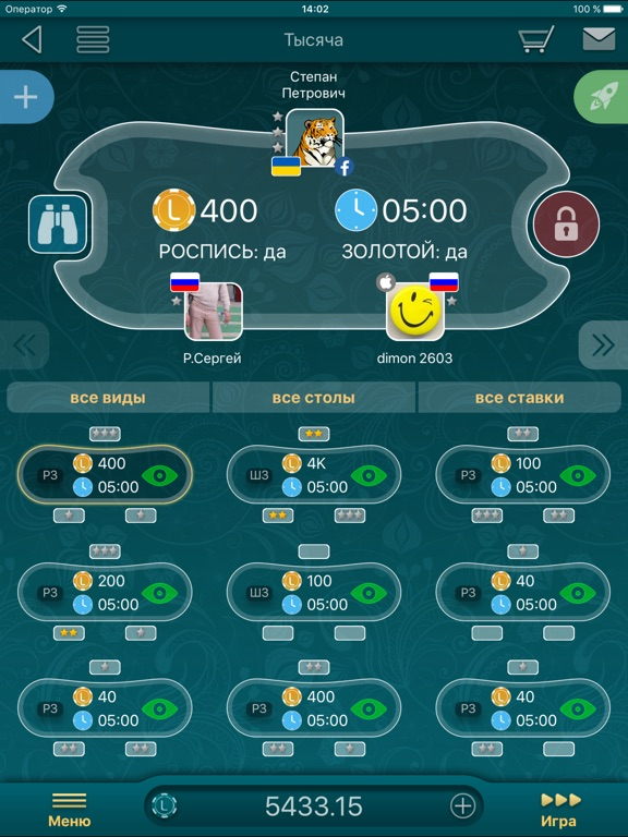 Тысяча LiveGames Скриншоты11