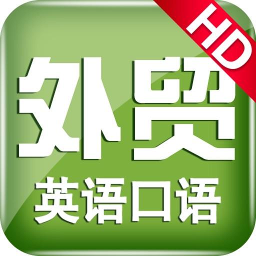 外贸英语口语-苹果应用商店关键词优化-德普优化