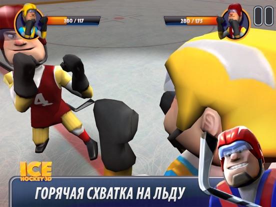 Хоккей на Льду на iPad