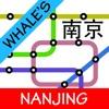 Nanjing Metro Map Free
