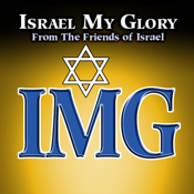 Israel My Glory app review