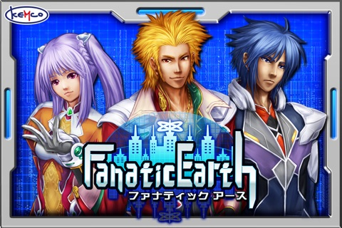RPG ファナティックアース screenshot 1