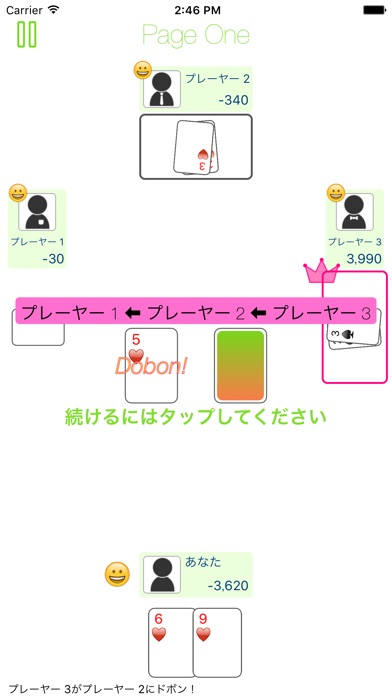 http://is2.mzstatic.com/image/thumb/Purple71/v4/13/d8/49/13d84919-846f-67e5-d504-6d3ea83517e7/source/392x696bb.jpg