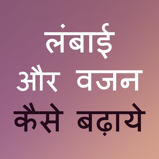Jadugar Kaise Bane : Learn Magic Tricks in Hindi