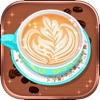 製作飄香咖啡 - 做飯單機遊戲大全免費