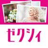 ゼクシィPokke(ポッケ) - 結婚・結婚式準備の花嫁SNS