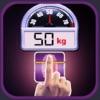 جهاز حساب الوزن بالبصمة : تطبيق المرح و المتعة