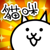 貓咪大戰爭 Wiki