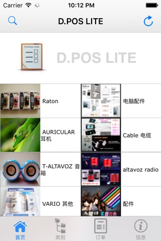DPOS LITE screenshot 1