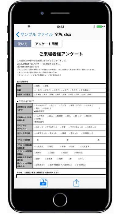 K-Zip - Zip 7zip Rar解... screenshot1