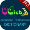 Từ Điển Nhật Việt Nhật PRO - VDICT Dictionary