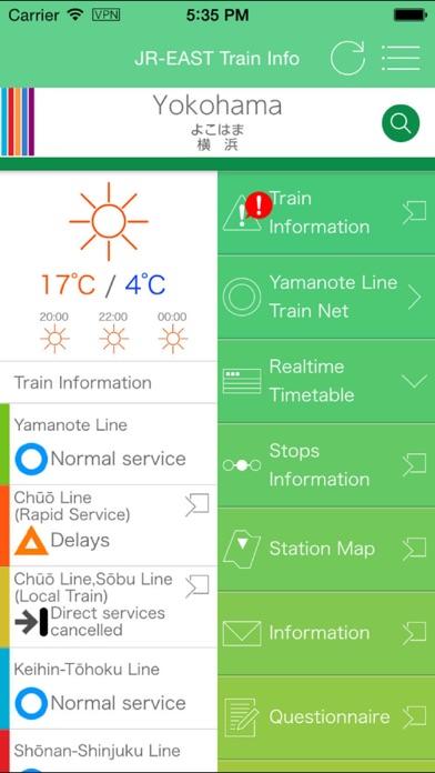 JR-EAST Train Info screenshot one