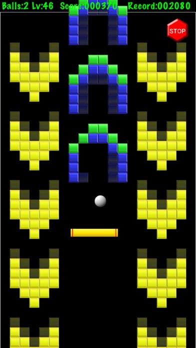 懐かしのブロック崩しのスクリーンショット3