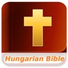 Revised Hungarian Bible (Audio) agricultural societies