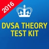 DVSA Theory Test Kit for Car Drivers.