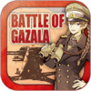 ガザラの戦いーBattle of Gazalaー