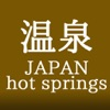 JAPAN Secret Hot Springs Volume 1