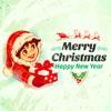 С Новым Годом и С Рождеством - Новогодние стикеры