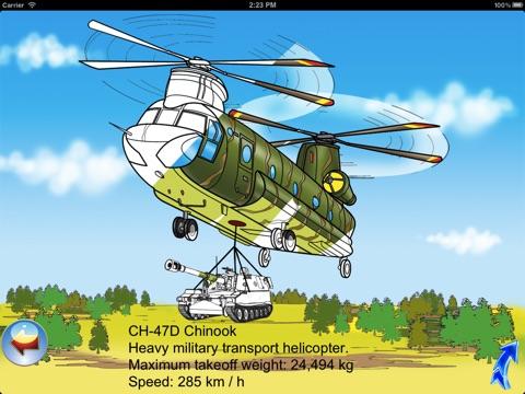 Вертолеты - Раскраска screenshot 2