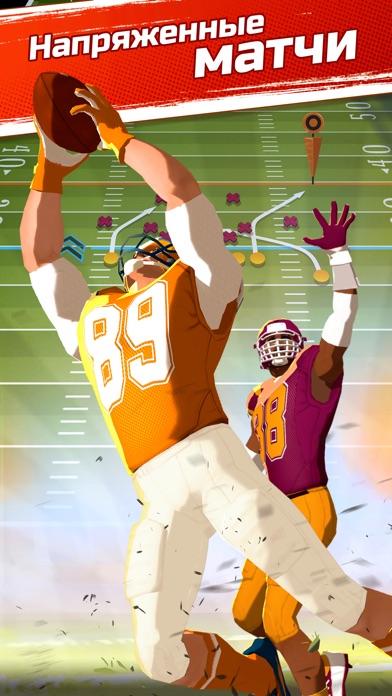 Rival Stars College Football Screenshot