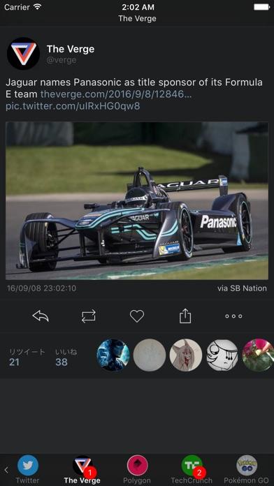 Hel2um for Twitterのスクリーンショット3
