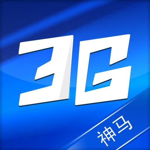 3G商业浏览器