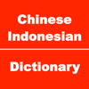 Chinese to Indonesian Dictionary & Conversation Wiki