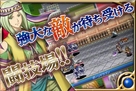 RPG 巡界のクレイシア screenshot 4