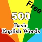 儿童必备500英文单词-免费版