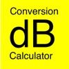 Decibel Loss Calculator