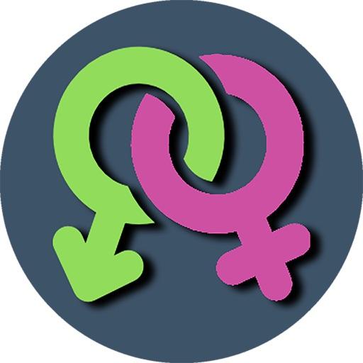 EntreIguales Montoro iOS App