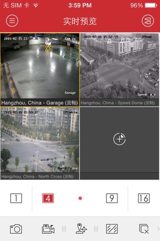 iVMS-4500 lite screenshot 1