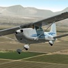 Private Pilot Learn to Fly Test Prep Course