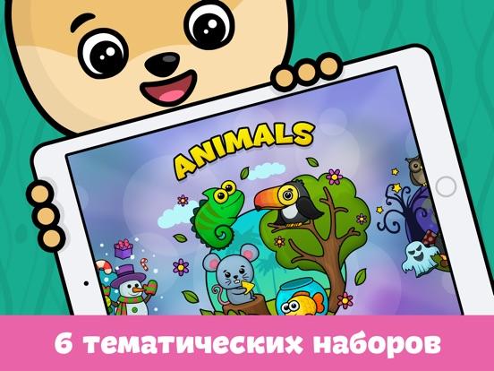 Скачать игру Детские игры - пазлы для детей